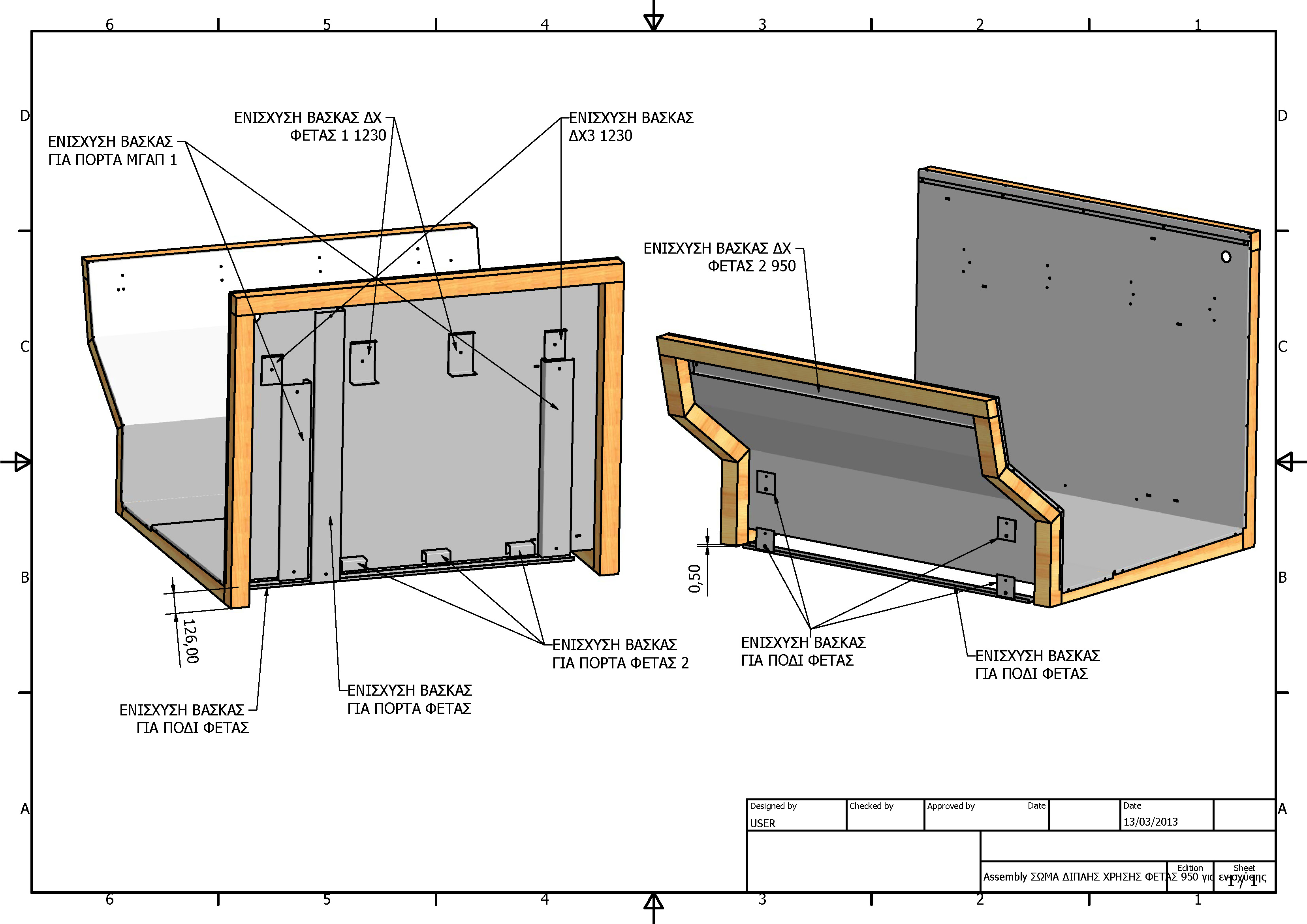 MANUFACTURING DRAWINGS (2).jpg