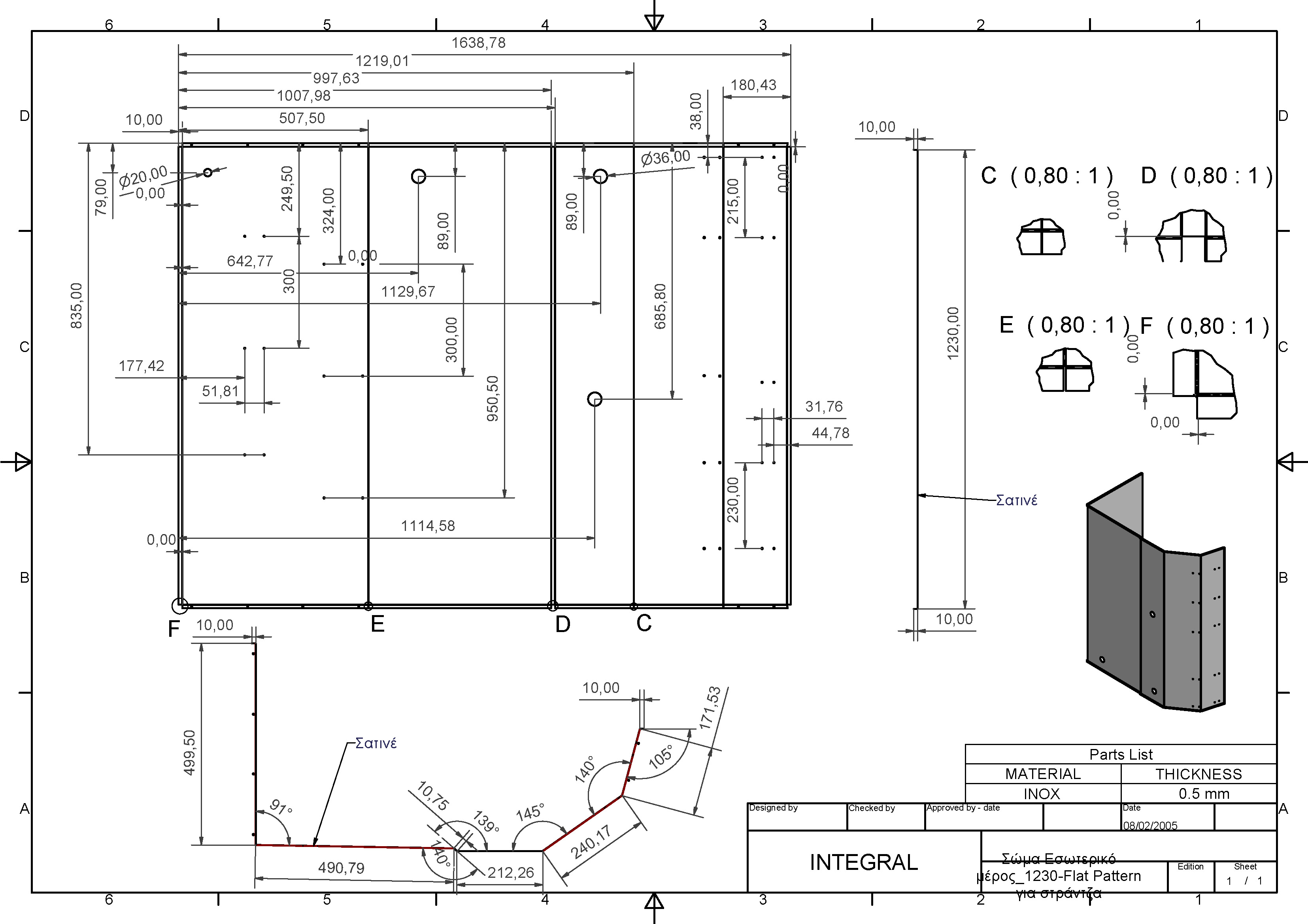 MANUFACTURING DRAWINGS (5).jpg
